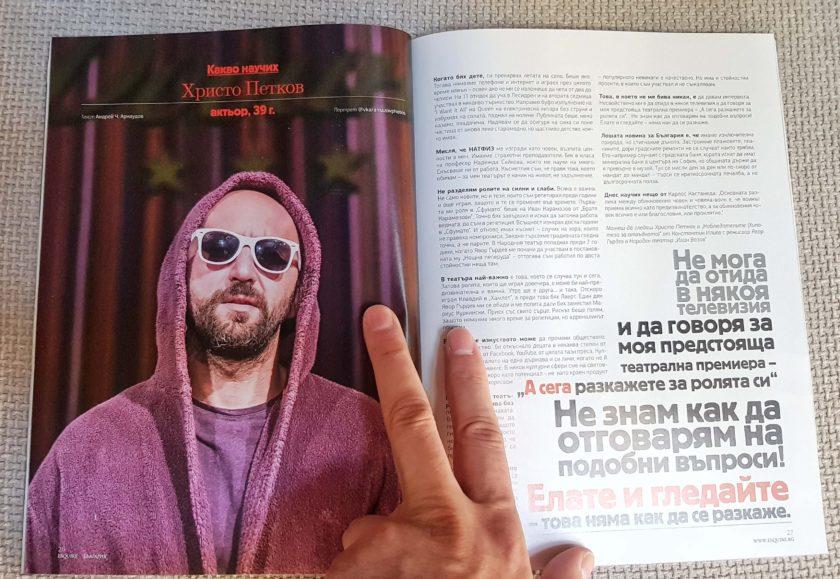 Esquire – magazine