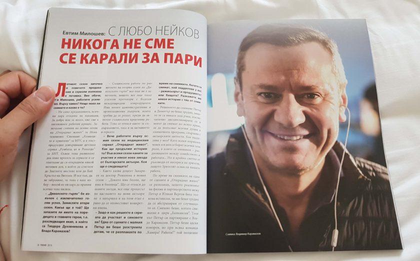 Trend – magazine