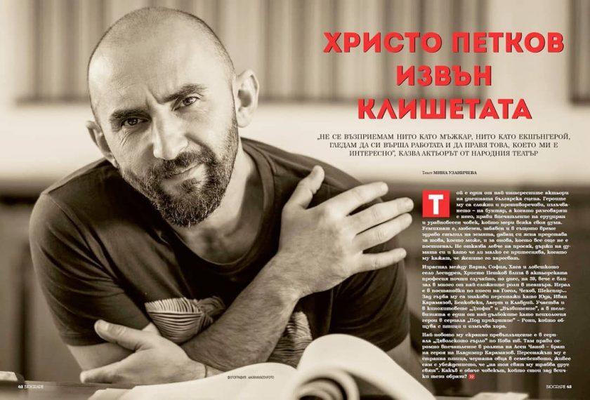 Biograph – magazine