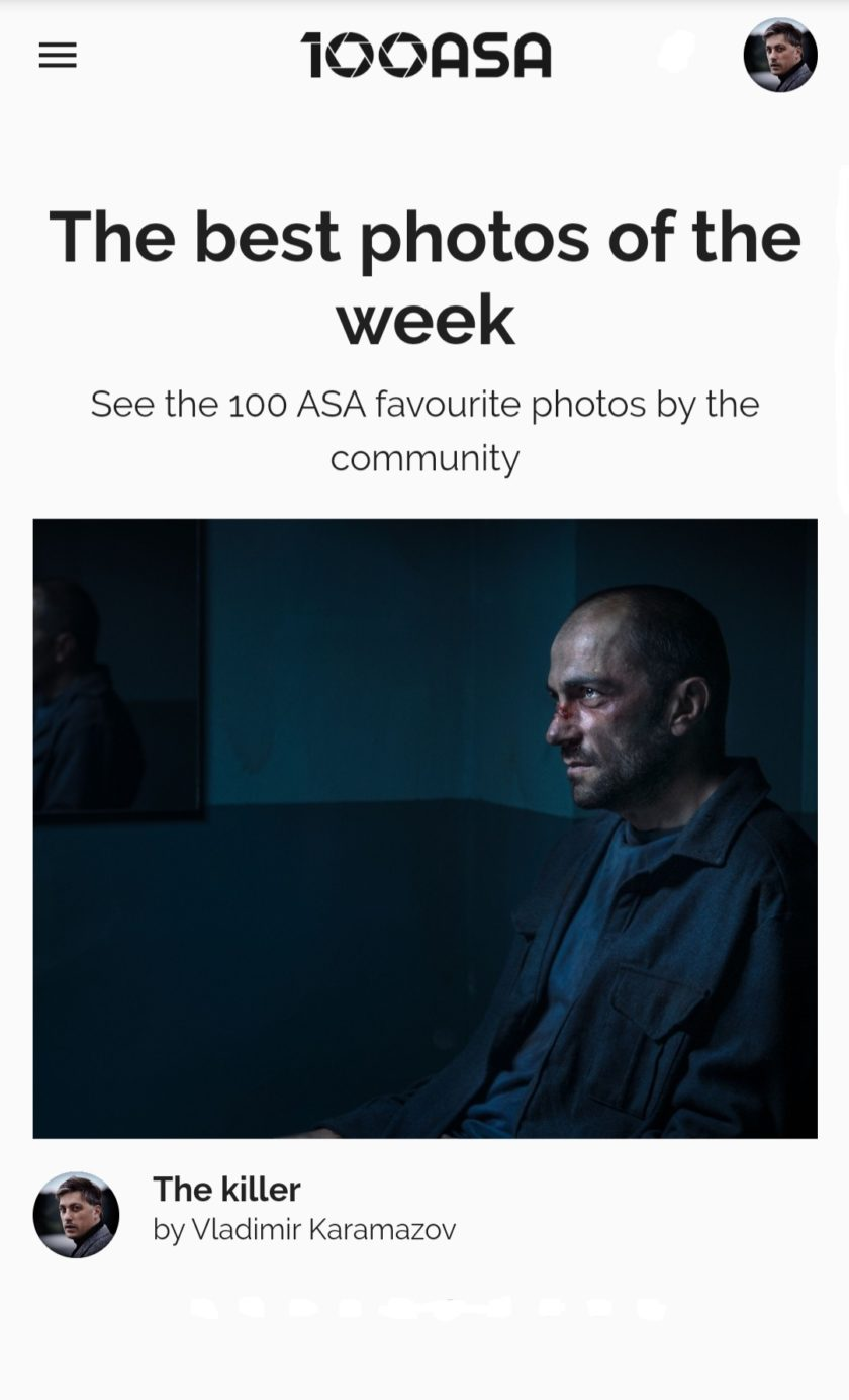 Photo of the week in 100ASA