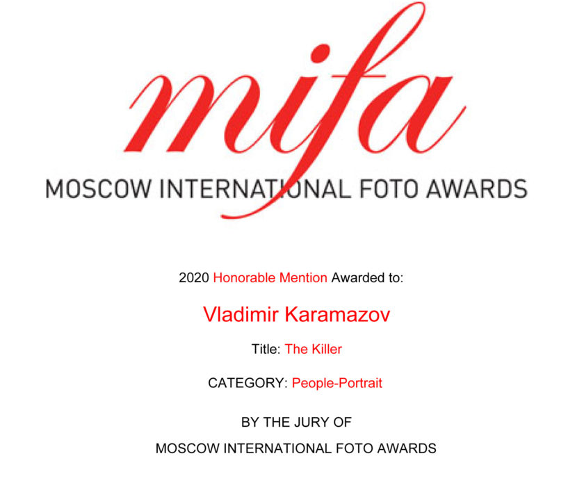 2020 Moscow International Foto Awards – MIFA