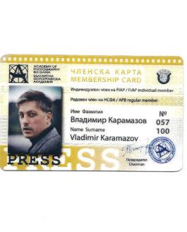 "Member of ""Yanka Kyurkchieva"" Photo Academy"