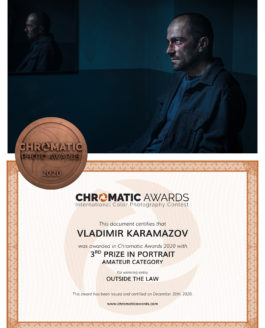 Финалист в Chromatic Awards 2020