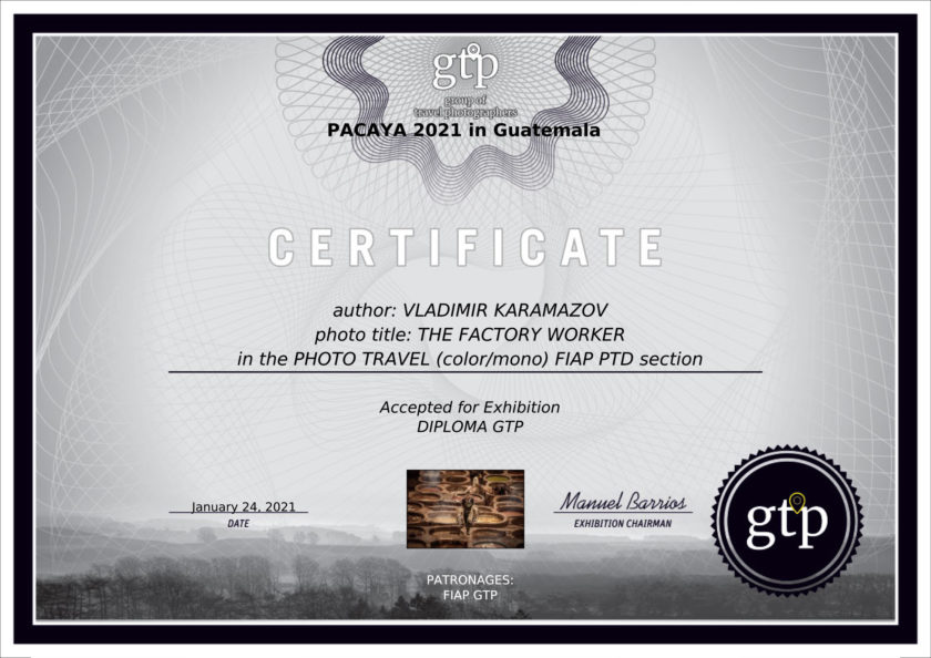 My participation in PACAYA 2021