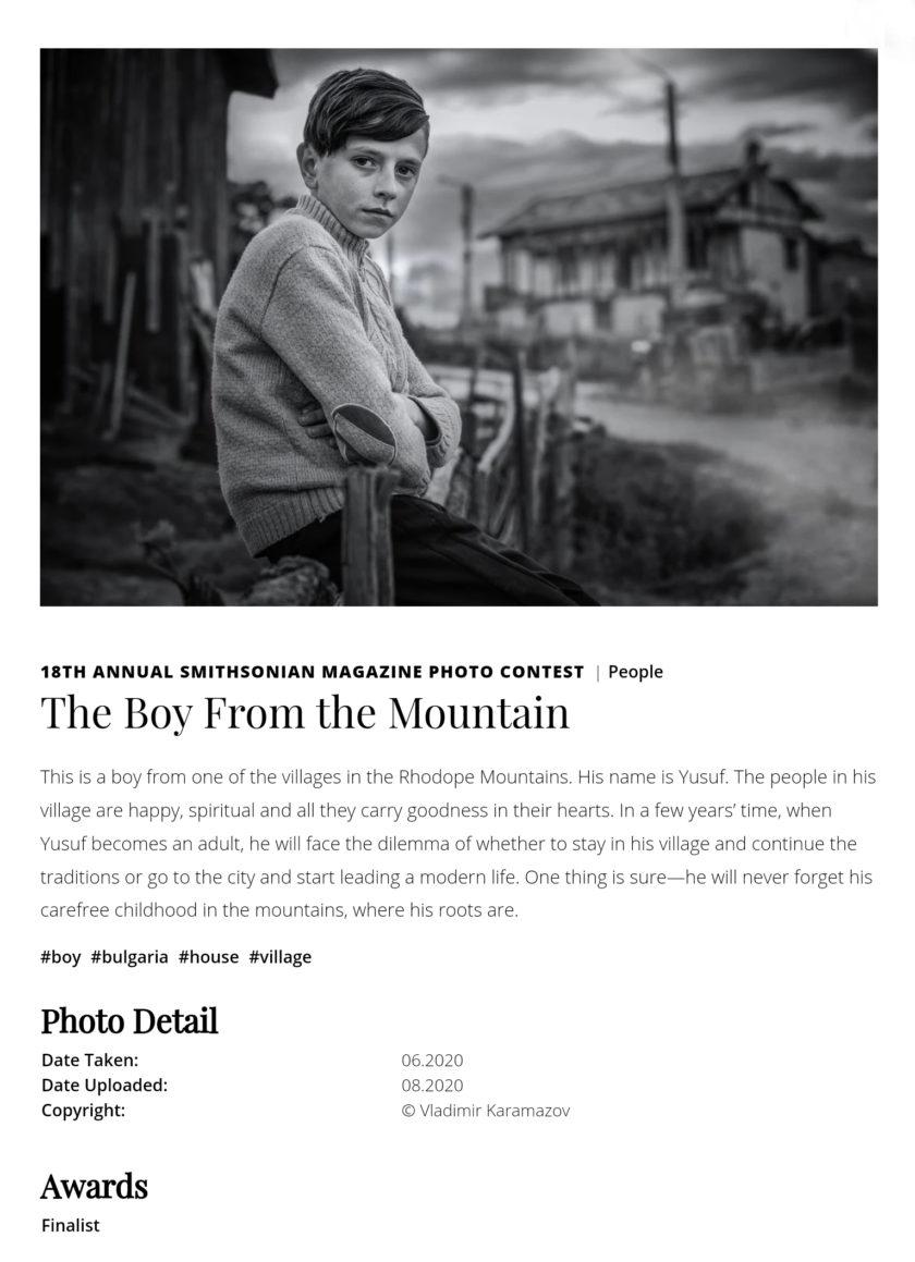 Финалист на 18-тите фотографски награди на Списание Смитсониан