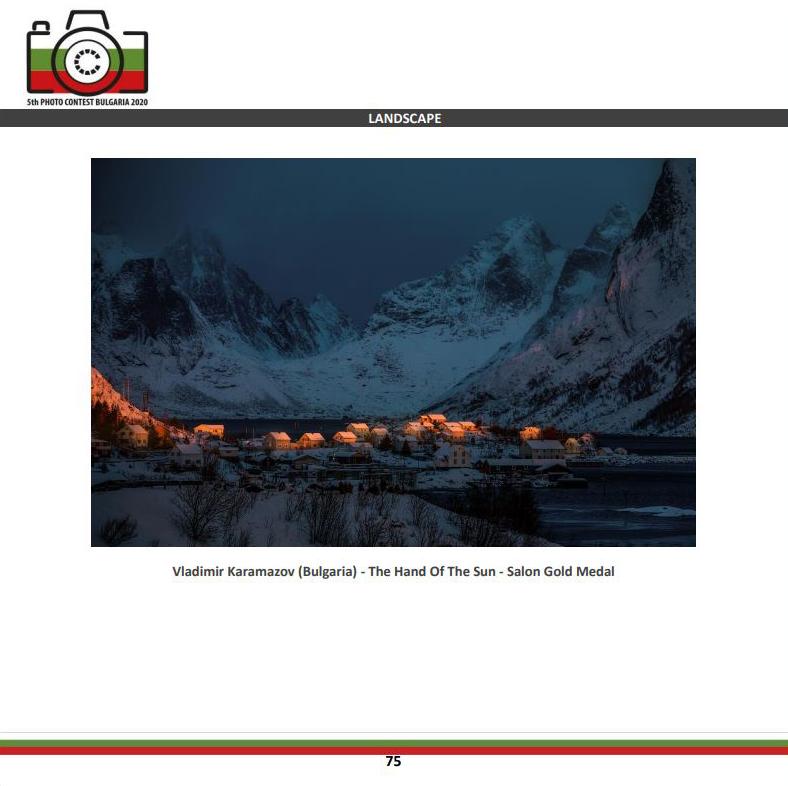 Catalog Photo contest Bulgaria 2020