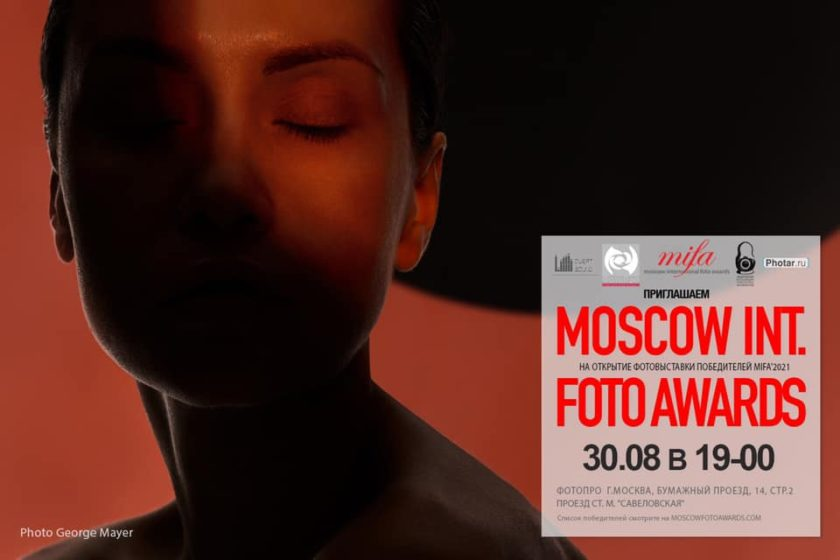 Talented Winners of 2021 MIFA Exhibited at PhotoPro Studios Moscow