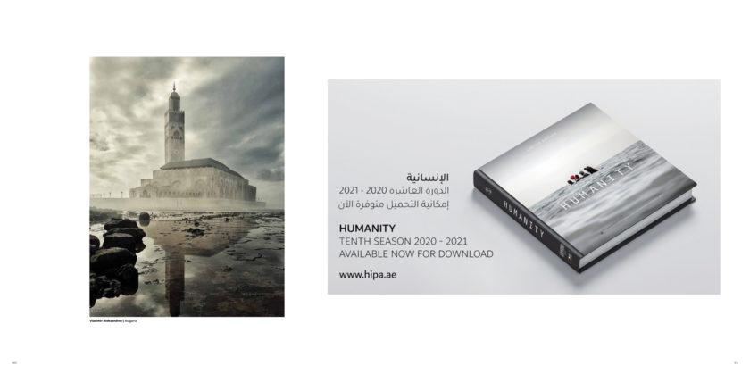 "HIPA Annual book – ""Humanity"" 2021"